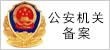 中国甘肃在线