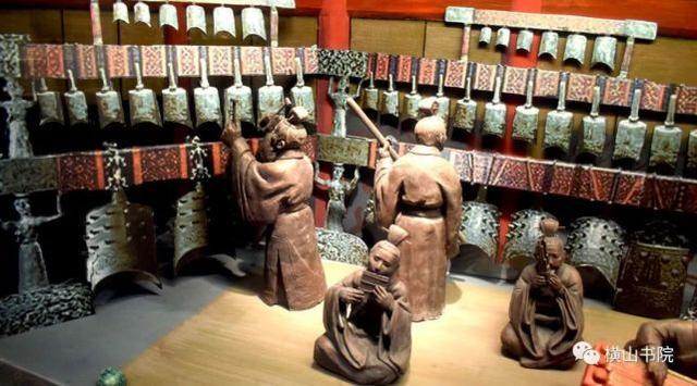 中庸:古代中国人的核心价值观