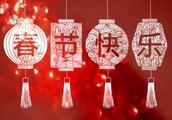 传统过年民俗祭神与烧新灵――文/王启珍