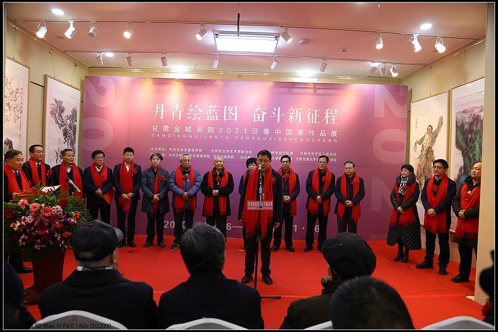 丹青绘蓝图 奋斗新征程:2021新年中国画作品展在安宁开展