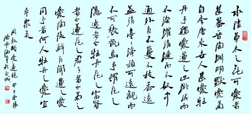 陈振海 ――当代最具增值保值的书