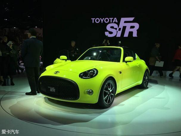 丰田S-FR概念跑车