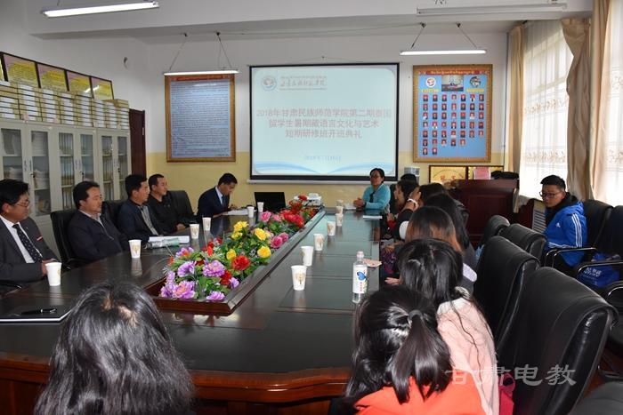 甘肃民族师范学院举办泰国留学生暑期藏语言文化与艺术研修班