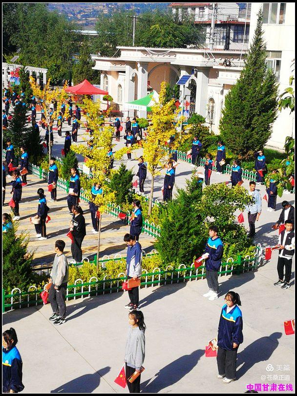 天水市张家川县第二中学校庆国庆群文阅读宣传工作取得圆满成功