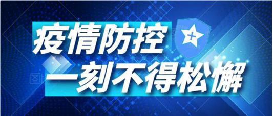甘肃省教育厅发布重要提示