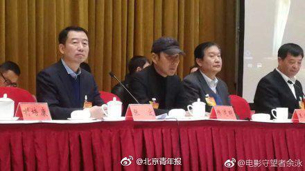 陈道明当选中国电影家协会主席 成龙等人当选副主席