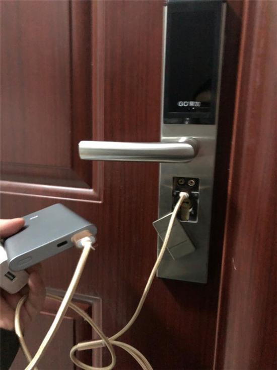 未进门先充电?智能锁的充电之殇