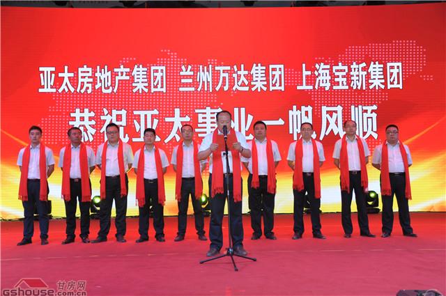 兰州亚太集团举行22周年华诞庆典