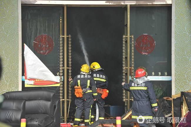 南昌一酒店发生火灾