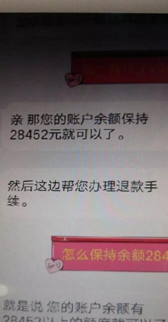 姑娘5000元网购手机竟转6万8 骗子都急了:别再转了