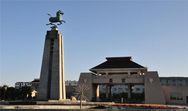乐虎游戏官网首个最大文旅综合体PPP项目落地武威雷台景区