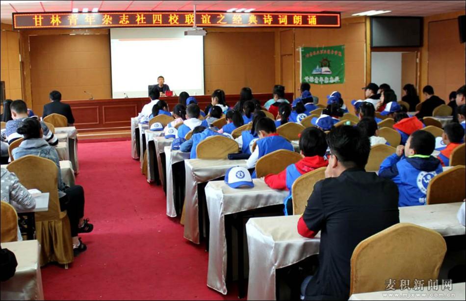 新华小记者走进甘肃林学院体验大学生活