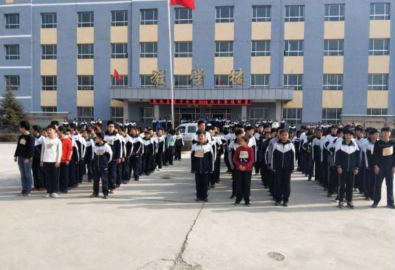 磨炼非凡毅力 较量超常体能陇西县菜子中学举行2018年冬季越野赛