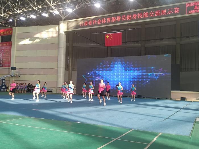 高台县组队参加2019年度甘肃省社会体育指导员技能交流展示赛获佳绩