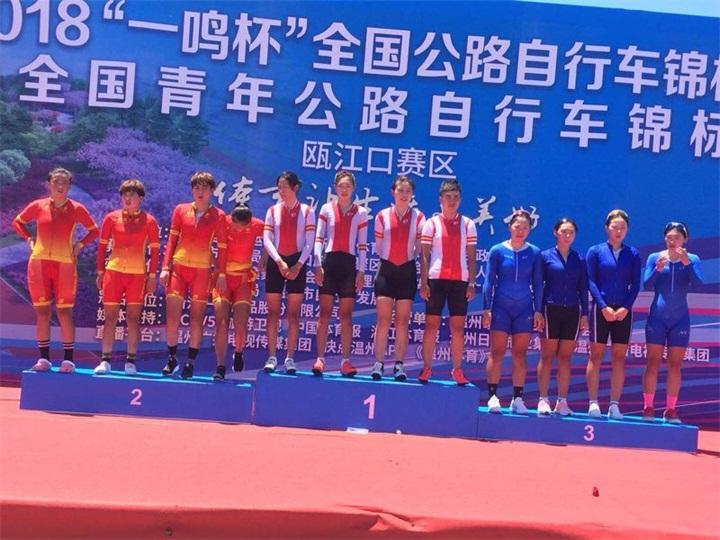 全国公路自行车锦标赛 甘肃队夺得两项亚军