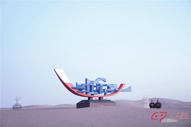 """甘肃民勤:打造沙漠上的""""雕塑艺术之洲"""""""