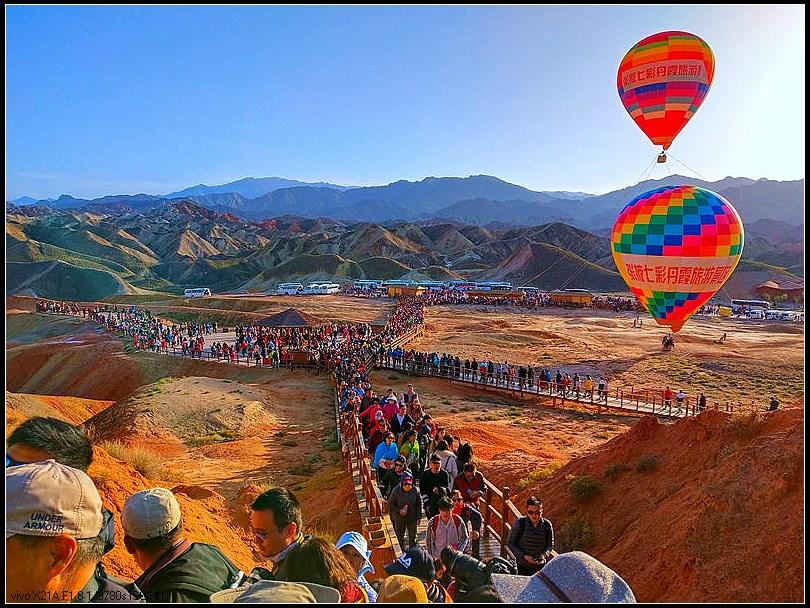 铸造天地间最美的诗与远方--2020年张掖世界地质公园和丹霞大景区建设管理工作回眸